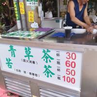 小雞在水仙宮青草茶 pic_id=5366310