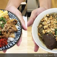 台中市美食 餐廳 中式料理 小吃 咚咚麵舖 照片