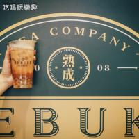 台北市美食 餐廳 飲料、甜品 泡沫紅茶店 可不可熟成紅茶 內湖民權店 照片