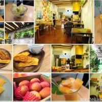 屏東縣美食 餐廳 咖啡、茶 咖啡館 三番咖啡 照片