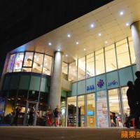 新竹市美食 餐廳 異國料理 多國料理 晶豐百匯 照片
