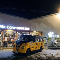 台東縣美食 餐廳 餐廳燒烤 串燒 Mr. Cow 烤大爺烤肉串專賣 照片