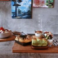 高雄市美食 餐廳 異國料理 日式料理 初日咖啡 照片