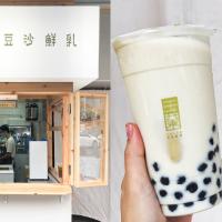 新竹市美食 餐廳 飲料、甜品 飲料專賣店 玉蘭豆沙鮮乳 照片