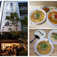 桃園市美食 餐廳 異國料理 日式料理 赤麵廠-中壢店 照片