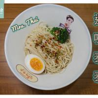 桃園市美食 餐廳 異國料理 泰式料理 這味泰泰桃園家樂福經國店 照片