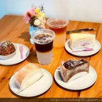 高雄市美食 餐廳 飲料、甜品 Enjoy Well Bakery 伊景旺 手作烘焙 照片