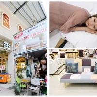 台中市休閒旅遊 購物娛樂 傢俱 好傢在寢具床墊館 (向上店) 照片