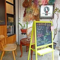 台北市美食 餐廳 中式料理 小吃 小酒館早午餐Drunk Brunch 照片
