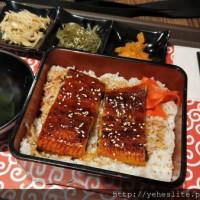 高雄市美食 餐廳 異國料理 日式料理 高川鰻食堂悅誠店 照片