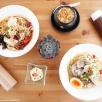 桃園市美食 餐廳 中式料理 川菜 阿米家 Jia Mia 照片