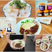 台東縣美食 餐廳 中式料理 麵食點心 好初乾麵 照片