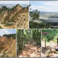 苗栗縣休閒旅遊 景點 景點其他 火炎山登山步道 照片