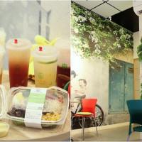 台南市美食 餐廳 飲料、甜品 飲料專賣店 韻菓釀 照片