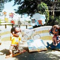 新北市休閒旅遊 景點 主題樂園 大觀國小夢想樂園 照片