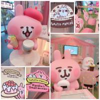 台北市休閒旅遊 購物娛樂 購物娛樂其他 7-ELEVEN「卡娜赫拉的小動物」品牌聯名店 照片