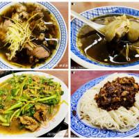 彰化縣美食 攤販 台式小吃 和美花壇羊肉 照片