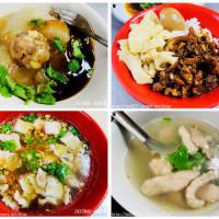 苗栗縣美食 攤販 台式小吃 豬尾仔肉圓 照片