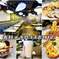台北市美食 餐廳 異國料理 義式料理 義沐Eat MU大直店 照片