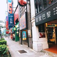 台北市美食 餐廳 異國料理 多國料理 LamigoのPIZZA 照片