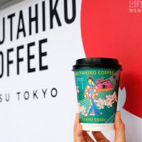 台中市美食 餐廳 咖啡、茶 猿田彥珈琲台中園道店 照片