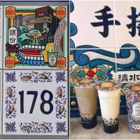 苗栗縣美食 餐廳 飲料、甜品 飲料專賣店 清水茶香頭份店 照片