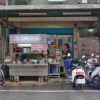 新北市美食 餐廳 中式料理 阿同小吃店 照片