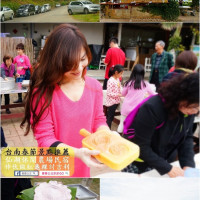 台南市休閒旅遊 景點 觀光農場 仙湖休閒農場 照片