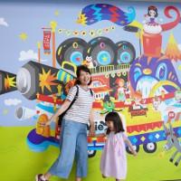 台北市休閒旅遊 景點 展覽館 士林科教館 MagicStudio魔法練習生影視科技互動特展 照片