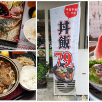 台南市美食 餐廳 異國料理 日式料理 久丼鍋物 站前店 照片