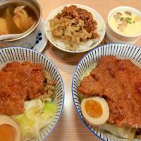 高雄市美食 餐廳 中式料理 豚男魯排職人 照片
