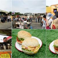 新竹縣美食 餐廳 速食 速食其他 喬治漢堡 照片