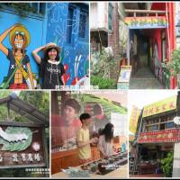 苗栗縣休閒旅遊 景點 觀光商圈市集 新店老街 照片