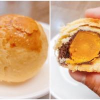 台中市美食 餐廳 烘焙 中式糕餅 三美珍餅行 照片