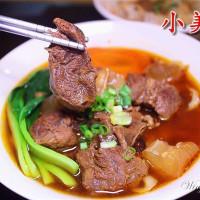 台北市美食 餐廳 中式料理 小吃 小美好牛肉麵 照片