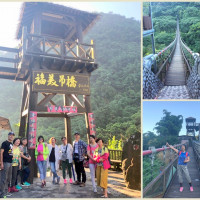 嘉義縣休閒旅遊 景點 景點其他 福美吊橋 照片