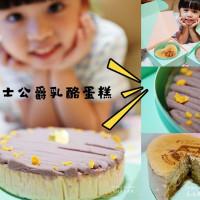 台北市美食 餐廳 烘焙 起士信義a4 照片