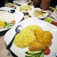 台北市美食 餐廳 異國料理 南洋料理 林記海南雞飯 照片