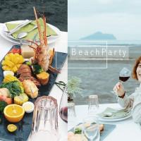 宜蘭縣美食 餐廳 異國料理 法式料理 海派食尚餐桌 照片