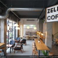 台中市美食 餐廳 咖啡、茶 咖啡、茶其他 Zeller Coffee 宅樂咖啡 照片