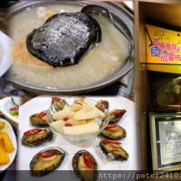 基隆市美食 餐廳 中式料理 台菜 暖暖小館 照片