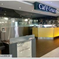 台南市美食 餐廳 異國料理 義式料理 古拉爵義式料理 照片