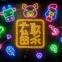 台北市美食 餐廳 餐廳燒烤 燒肉 畜聚燒肉 照片