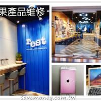新北市休閒旅遊 購物娛樂 購物娛樂其他 rest永和旗艦店 照片