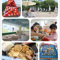 南投縣休閒旅遊 景點 藝文中心 台灣工藝文化園區 照片