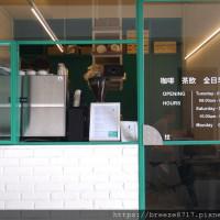 台北市美食 餐廳 咖啡、茶 咖啡、茶其他 福鹿喝咖啡 Coffee Flu 照片