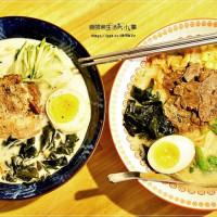 台北市美食 餐廳 零食特產 零食特產 逗豆舖 照片