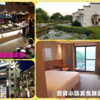 花蓮縣休閒旅遊 住宿 商務旅館 花蓮統茂渡假莊園 (花蓮縣旅館157號) Hualien Toong Mao Holiday Manor 花蓮トンマオホリデーマナー 照片