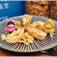 台中市美食 餐廳 零食特產 零食特產 似錦堂手工蛋捲 照片