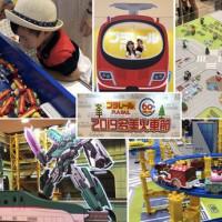 台北市休閒旅遊 購物娛樂 購物娛樂其他 2019多美火車節60週年活動特展 照片